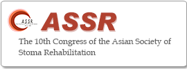 The 10th Congress of the Asian Society of Stoma Rehabilitation